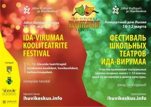 kooliteatrite festival 2015