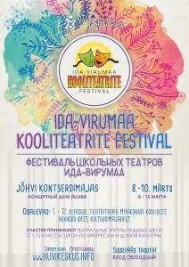 Kooliteatrite festival 2016